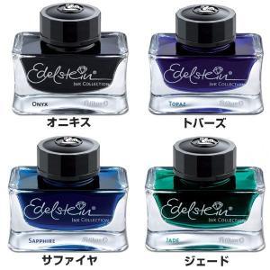 ドイツ語で「宝石」を意味し、宝石のような鮮やかで個性的な色合いのエーデルシュタインは7色をお楽しみい...