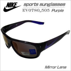 ナイキ スポーツ サンクラス パープル NIKE MERCURIAL6.0R EV0780-505 ミラーレンズ仕様品 zennsannnet
