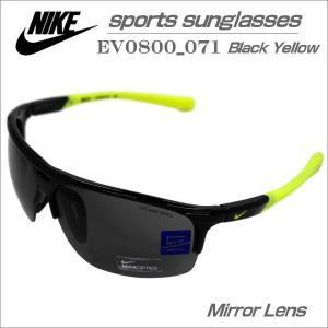 ナイキ スポーツ サンクラス ブラックxイエロー NIKE RUN X2 EV0800-071 |zennsannnet