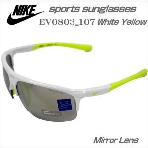 ナイキ スポーツ サンクラス ホワイトxイエロー NIKE RUN X2 EV0803-107 ミラーレンズ仕様|zennsannnet