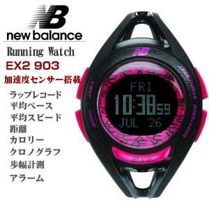 ニューバランス ランニングウオッチ new balance メンズ腕時計 デジタル 正規代理店品 EX2 903-001 ブラックxピンク|zennsannnet