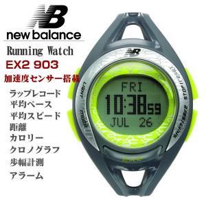 ニューバランス ランニングウオッチ new balance メンズ腕時計 デジタル 正規代理店品 EX2 903-003 グレーxライム|zennsannnet