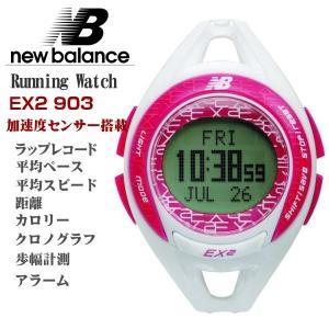 ニューバランス ランニングウオッチ new balance メンズ腕時計 デジタル 正規代理店品 EX2 903-004 ホワイトxピンク|zennsannnet