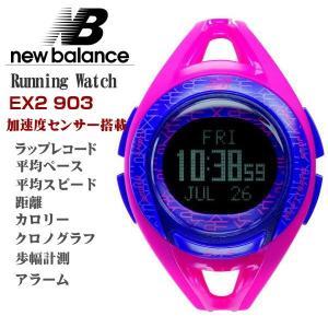 ニューバランス ランニングウオッチ new balance メンズ腕時計 デジタル 正規代理店品 EX2 903-005 ピンクxパープル|zennsannnet