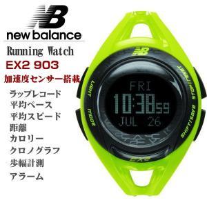ニューバランス ランニングウオッチ new balance メンズ腕時計 デジタル 正規代理店品 EX2 903-006  ライムxブラック|zennsannnet