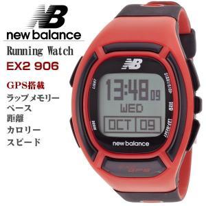 ニューバランス ランニングウオッチ 腕時計 GPS機能搭載 デジタル 正規代理店品 EX2 906-001|zennsannnet