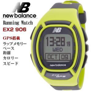 ニューバランス ランニングウオッチ 腕時計 GPS機能搭載 デジタル 正規代理店品 EX2 906-002|zennsannnet