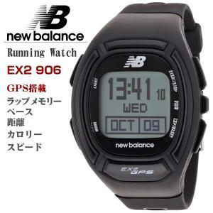 ニューバランス ランニングウオッチ 腕時計 GPS機能搭載 デジタル 正規代理店品 EX2 906-003|zennsannnet