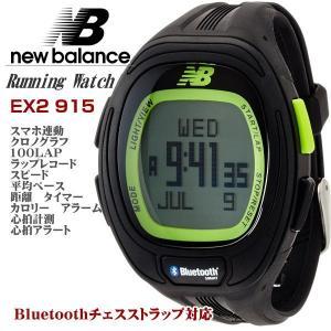 ニューバランス ランニングウオッチ new balance メンズ腕時計 デジタル 正規代理店品 EX2 915-001 ブラック|zennsannnet