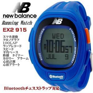 ニューバランス ランニングウオッチ new balance メンズ腕時計 デジタル 正規代理店品 EX2 915-003 ブルー|zennsannnet