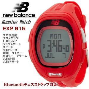 ニューバランス ランニングウオッチ new balance メンズ腕時計 デジタル 正規代理店品 EX2 915-004 レッド|zennsannnet