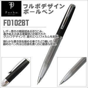 特選品 フルボデザイン furbo design ボールペン レザー巻きタイプ FD102BT|zennsannnet
