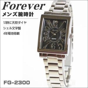フォーエバー メンズ腕時計 Forever  ブラックシェル文字盤  アラビアインデックス FG-2300|zennsannnet