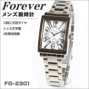 フォーエバー メンズ腕時計 Forever  ホワイトシェル文字盤  アラビアインデックス FG-2301|zennsannnet