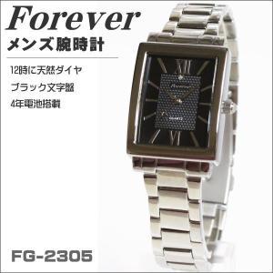 フォーエバー メンズ腕時計 Forever  ブラック文字盤  ローマインデックス FG-2305|zennsannnet