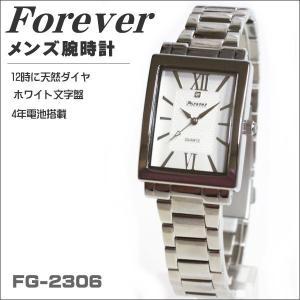フォーエバー メンズ腕時計 Forever  ホワイト文字盤  ローマインデックス FG-2306|zennsannnet