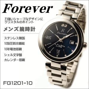 フォーエバー メンズ腕時計 Forever ブラックシェル文字盤 ブラックフェイス FG1201-10 ギフト プレゼント 贈答品|zennsannnet