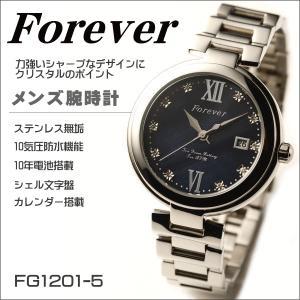 フォーエバー メンズ腕時計 Forever ブラックシェル文字盤 ブラックフェイス FG1201-5 ギフト プレゼント 贈答品|zennsannnet