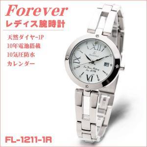 フォーエバー Forever レディス腕時計 ホワイト文字盤  ローマインデックス FL1211-1R ギフト プレゼント 誕生日|zennsannnet
