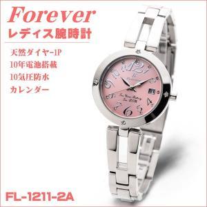 フォーエバー Forever レディス腕時計 ピンク文字盤  アラビアインデックス FL1211-2A ギフト プレゼント 誕生日|zennsannnet