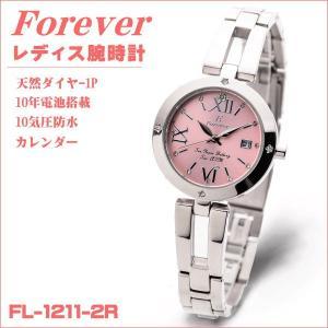 フォーエバー Forever レディス腕時計 ピンク文字盤  ローマインデックス FL1211-2R ギフト プレゼント 誕生日|zennsannnet