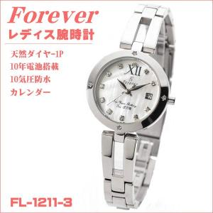 フォーエバー Forever レディス腕時計 ホワイトシェル文字盤  ポイントインデックス FL1211-3 ギフト プレゼント 誕生日|zennsannnet