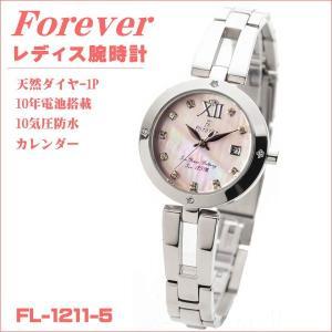 フォーエバー Forever レディス腕時計 ピンクシェル文字盤  ポイントインデックス FL1211-5 ギフト プレゼント 誕生日|zennsannnet
