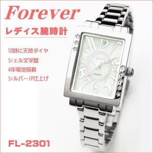 フォーエバー レディス腕時計 Forever  ホワイトシェル文字盤 アラビアインデックス FL-2301|zennsannnet