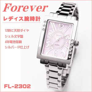 フォーエバー レディス腕時計 Forever  ピンクシェル文字盤 アラビアインデックス FL-2302|zennsannnet