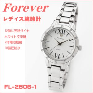 フォーエバー レディス腕時計 Forever  ホワイト文字盤 ローマインデックス FL-2506-1|zennsannnet