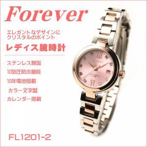 フォーエバー レディス腕時計 Forever ピンク文字盤 コンビカラー FL1201-2 ギフト プレゼント 贈答品|zennsannnet