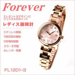 フォーエバー レディス腕時計 Forever ピンク文字盤 ピンクゴールドカラー FL1201-3 ギフト プレゼント 贈答品|zennsannnet