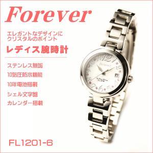 フォーエバー レディス腕時計 Forever ホワイトシェル文字盤 シルバーカラー FL1201-6 ギフト プレゼント 贈答品|zennsannnet