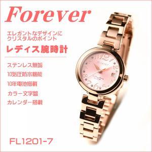 フォーエバー レディス腕時計 Forever ピンク文字盤 ピンクゴールドカラー FL1201-7 ギフト プレゼント 贈答品|zennsannnet