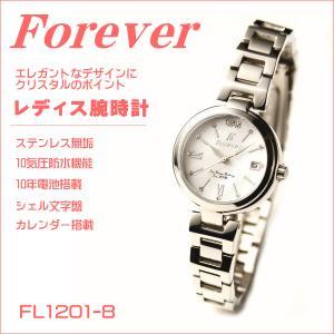 フォーエバー レディス腕時計 Forever ホワイトシェル文字盤 シルバーカラー FL1201-8 ギフト プレゼント 贈答品|zennsannnet