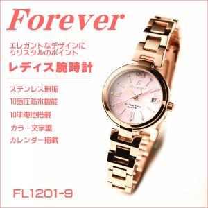 フォーエバー レディス腕時計 Forever ピンク文字盤 ピンクゴールドカラー FL1201-9 ギフト プレゼント 贈答品|zennsannnet