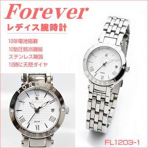 フォーエバー レディス腕時計 Forever ホワイト/シルバー FL1203-1 ギフト プレゼント ペア時計|zennsannnet