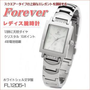 フォーエバー レディス腕時計 スクエアー型 Forever ホワイトシェル文字盤 FL1205-1 ギフト プレゼント|zennsannnet
