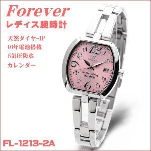 雑誌掲載モデル レディス腕時計 フォーエバー Forever トノー型 ローマインデックス FL1213-2A ギフトプレゼント 贈答品|zennsannnet