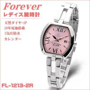 雑誌掲載モデル レディス腕時計 フォーエバー Forever トノー型 ローマインデックス FL1213-2R ギフトプレゼント 贈答品|zennsannnet