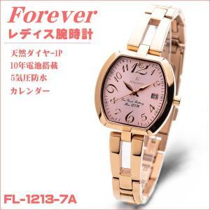 雑誌掲載モデル レディス腕時計 フォーエバー Forever トノー型 アラビアインデックス FL1213-7A ギフトプレゼント 贈答品|zennsannnet