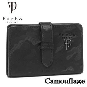 フルボデザイン 名刺入れ Furbo design カモフラージュ FRB134 BLACK ギフト プレゼント 誕生日|zennsannnet