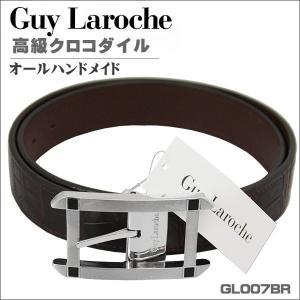 ギラロッシュ 高級クロコダイル メンズベルト ブラウン GL007BR ギフト プレゼント 贈答品|zennsannnet