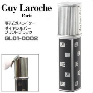 ギラロッシュ guylaroche 電子式ライター ダイヤシルバープリントブラック GL01-0002  正規代理店品 ギフト プレゼント|zennsannnet