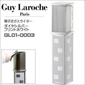 ギラロッシュ guylaroche 電子式ライター ダイヤシルバープリントホワイト GL01-0003  正規代理店品 ギフト プレゼント|zennsannnet