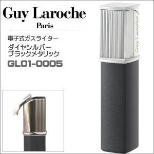 ギラロッシュ guylaroche 電子式ライター ダイヤシルバーブラックメタリック GL01-0005  正規代理店品 ギフト プレゼント|zennsannnet