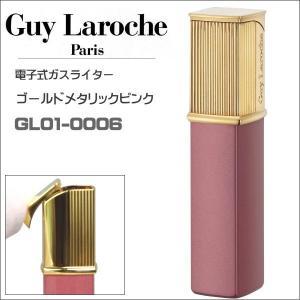 ギラロッシュ guylaroche 電子式ライター ゴールドピンクメタリック GL01-0006  正規代理店品 ギフト プレゼント|zennsannnet