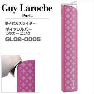 ギラロッシュ guylaroche 電子式ライター スリム ダイヤシルバーラッカーピンク GL02-0005  正規代理店品 ギフト プレゼント|zennsannnet