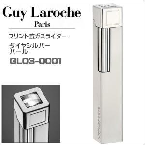 ギラロッシュ guylaroche フリント式ライター ダイヤシルバー パール GL03-0001  正規代理店品 ギフト プレゼント|zennsannnet