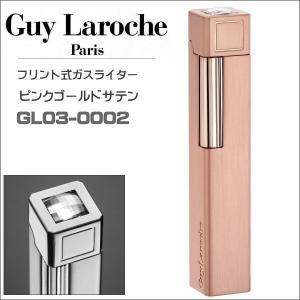 ギラロッシュ guylaroche フリント式ライター ピンクゴールドサテン GL03-0002  正規代理店品 ギフト プレゼント|zennsannnet